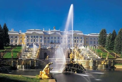 Saint Petersburg: Peterhof