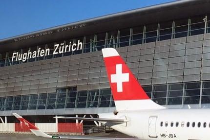 Dusseldorf Airport Live Webcam Germany World Cams